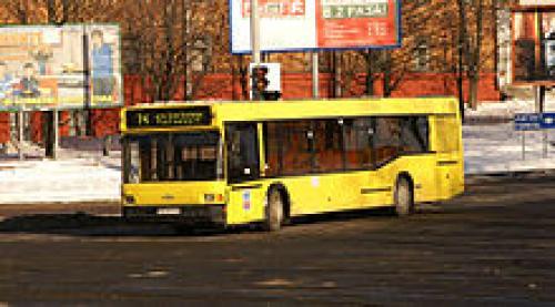 Самый длинный автобусный маршрут в мире. Самые длинные маршруты